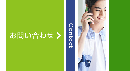 banner_contact_harf